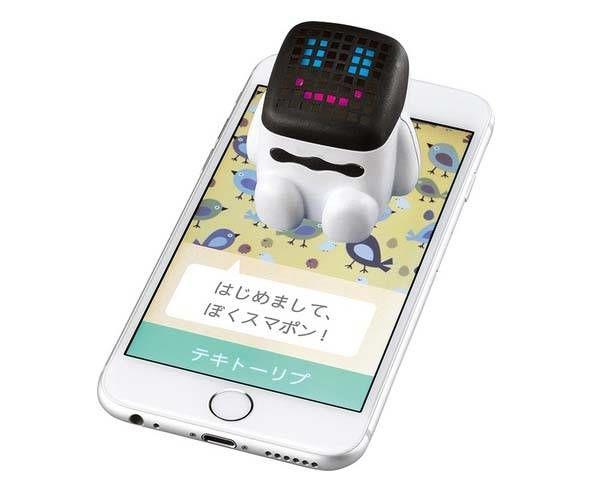 Talkative Smartphone Toys