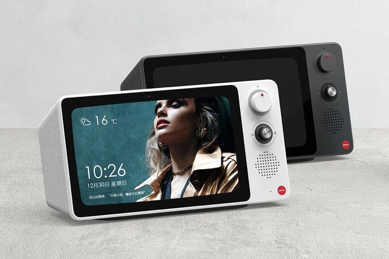 Retro-Inspired Smart Speakers