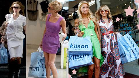Social Fashion Shopping Application