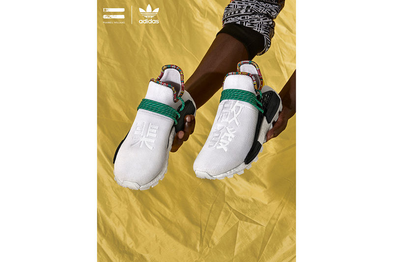 East African-Inspired Shoes