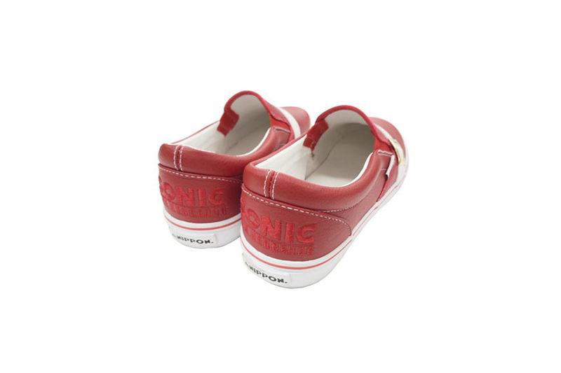 Celebratory Gamer Sneakers