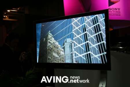"Sony 27"" OLED TV (CES 2008)"