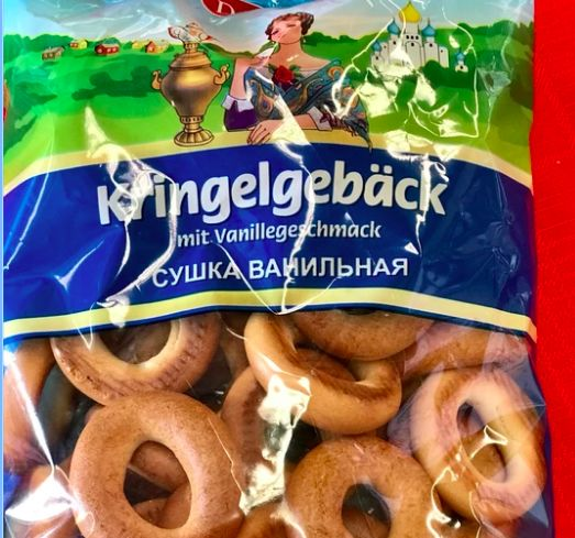 Vanilla Flavored Sooshkas