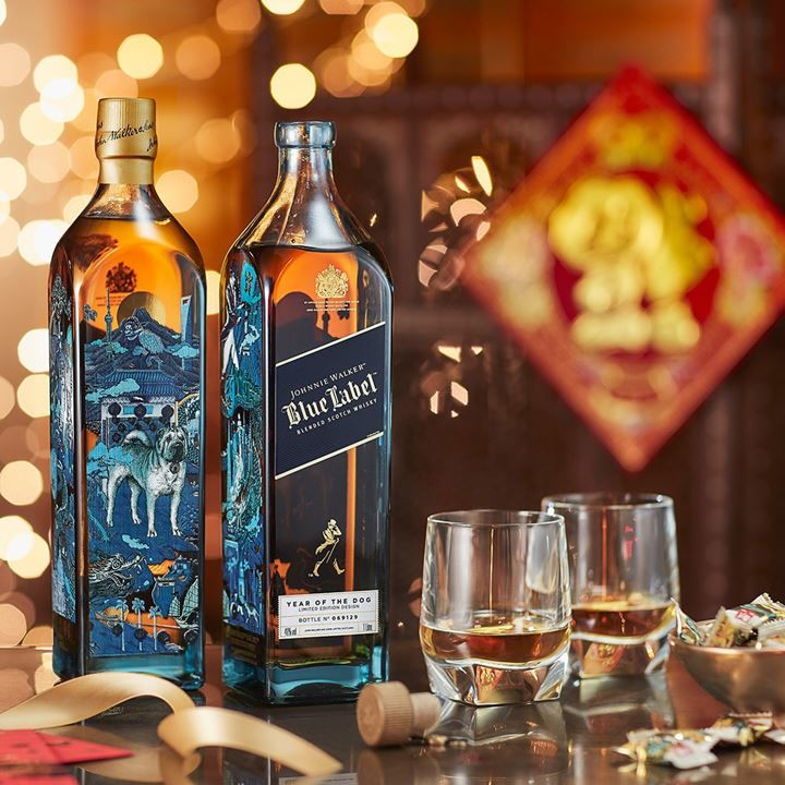 Chinese Holiday Whisky Bottles Special Edition Bottle