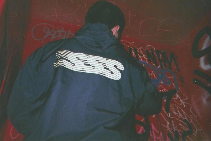 Exclusive Nylon Streetwear