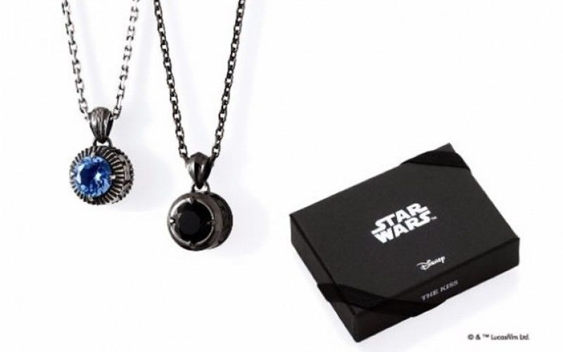 Stylish Sci-Fi Jewelry
