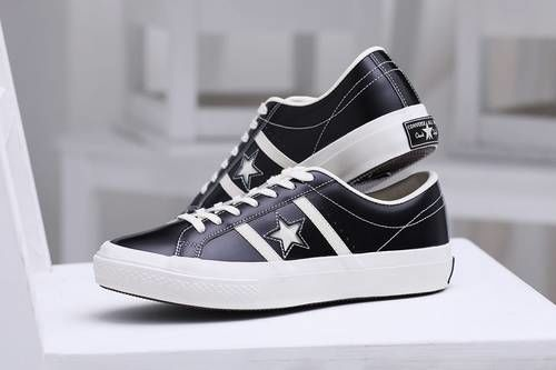 Retro-Style Leather Sneakers