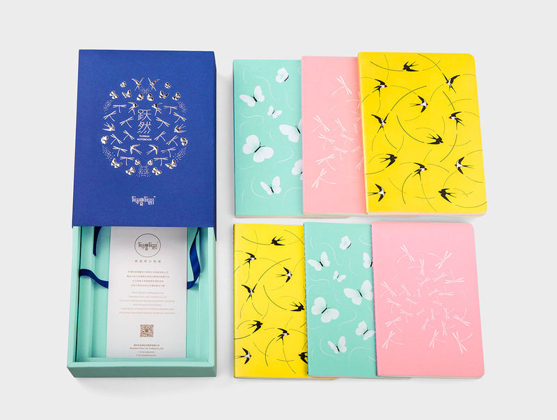 Vibrant Stationary Packaging