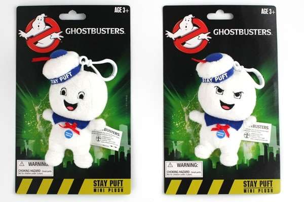 Terrifying Ghostbuster Accessories