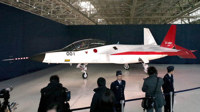 Stealthy Japanese Aircraft