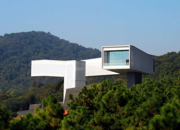 Futuristic Cubed Museums