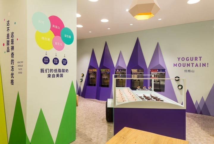 Origami-Themed Dessert Parlors