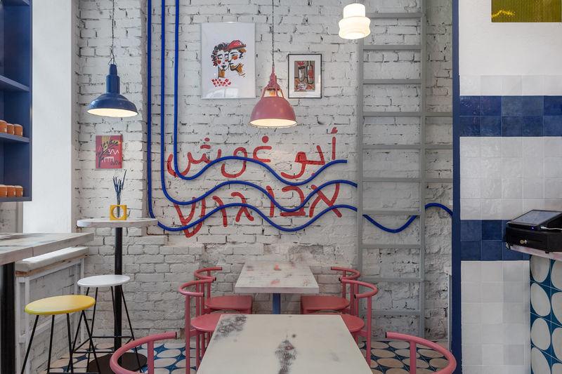 Street Food Restaurant Designs