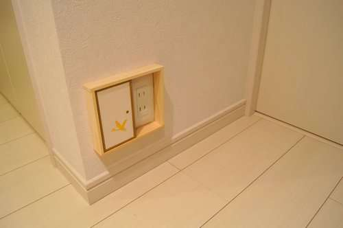 Japanese-Inspired Socket Covers
