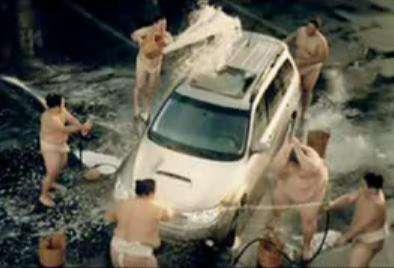 Sumo Car Wash