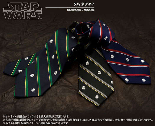 Subtle Sci-Fi Neckties