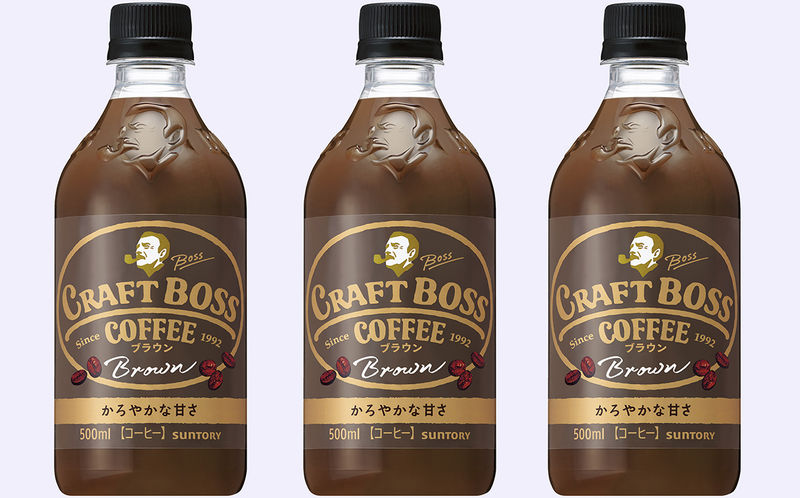 93c2ff6a658 Lightly Refreshing Bottled Coffees   Suntory Craft Boss