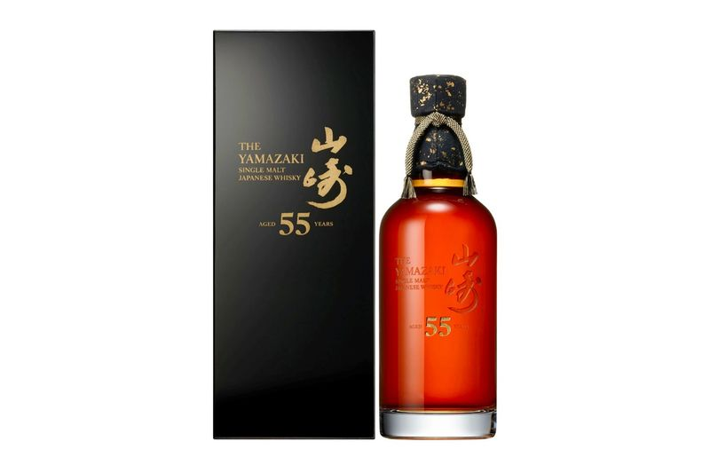 Exclusive 55-Year-Old Whiskies