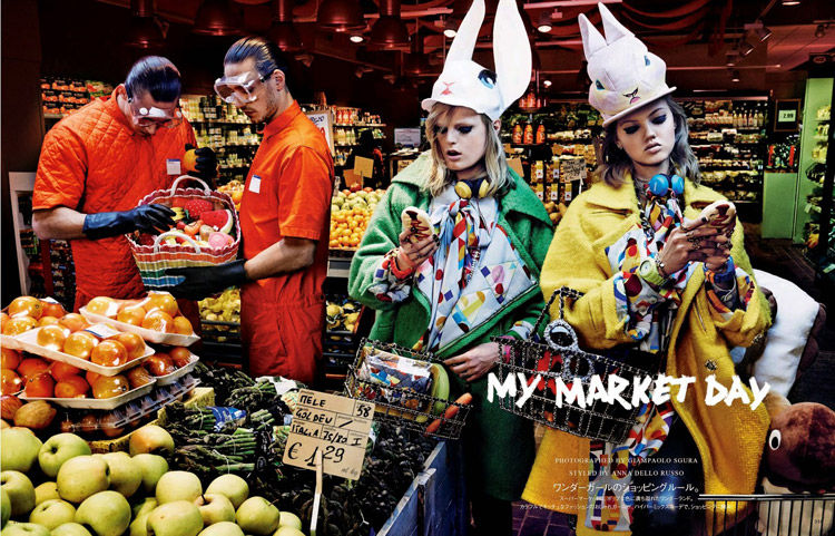 Eccentric Supermarket Editorials