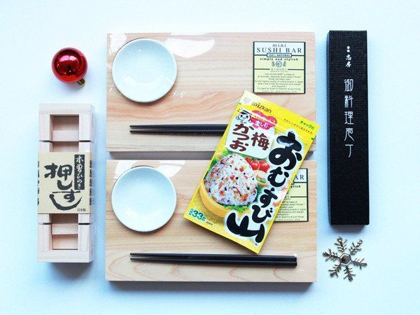 Personalized Sushi Lover Sets