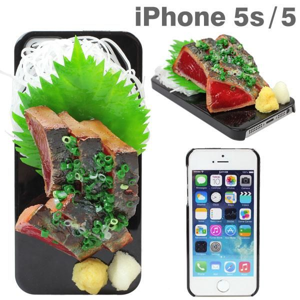 Food Sample Phone Covers