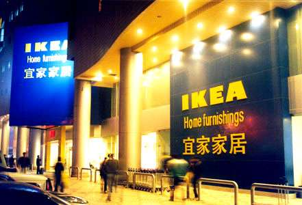 Sweden Invades China (with an Ikea in Beijing)