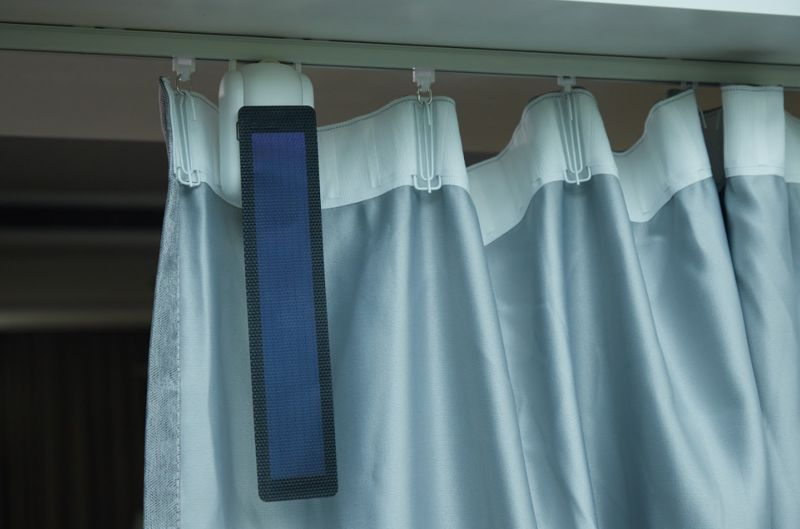 Programmable Blackout Curtains