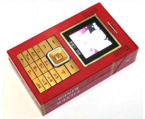 Cigarette Pack Cell Phone