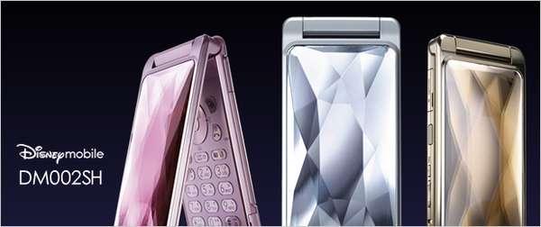 Disney Cell Phones