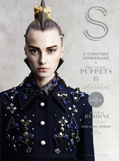 Sci-Fi Sophistication Editorials