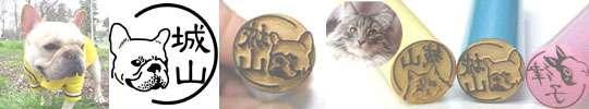 Custom Pet Stamps