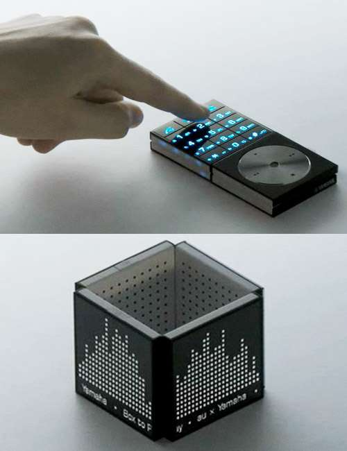 """Cellphones with Turntables- The """"Box to Play"""" by KDDI AU"""