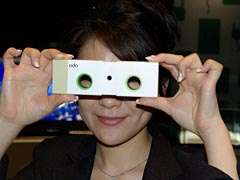 The Sony Odo Digital Camera