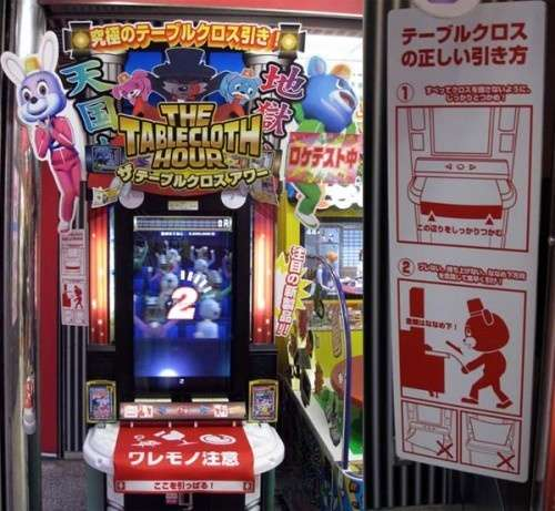 Dining-Themed Arcade Games