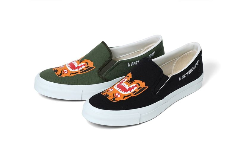 Animalistic Slip-On Sneakers