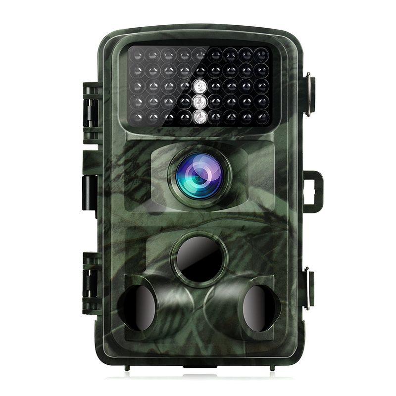 Wildlife-Tracking Outdoor Cameras