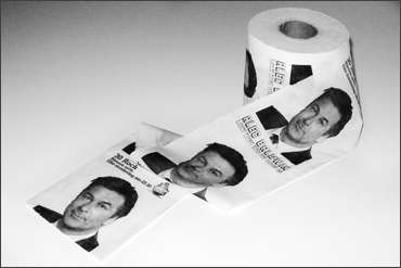 TV Show Promos on Toilet Paper