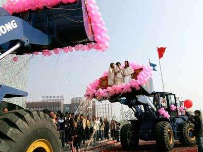 Matrimonial Tractors