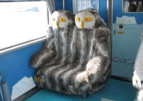 Bizarre Animal Seat Covers