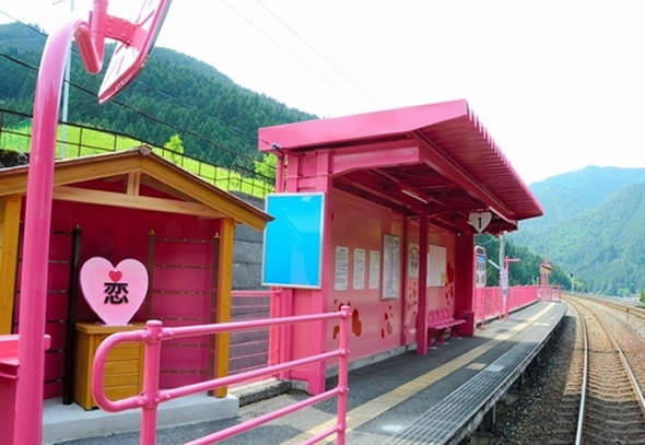 Pink Train Date Locations
