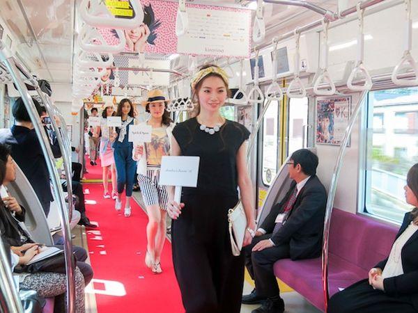 Commuter Train Runway Shows