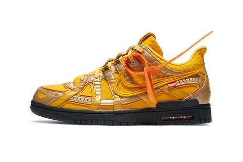 Sturdy Rubber Gold Shoes