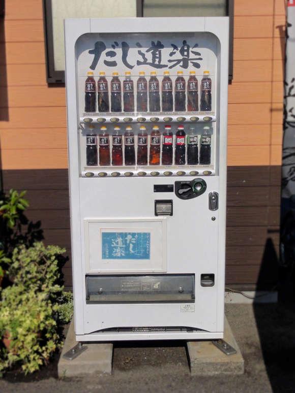 Fish Sauce Vending Machines