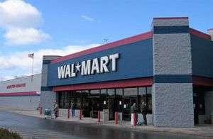 Upscale Wal-Mart