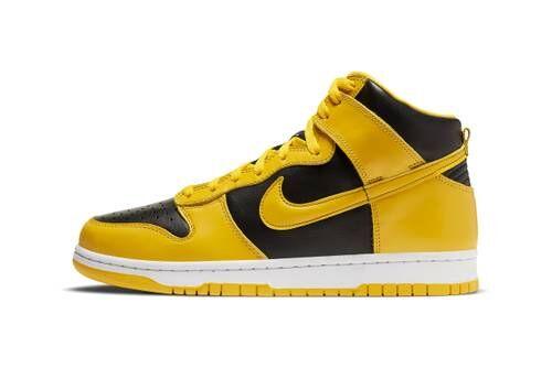Retro High-Top Vibrant Sneakers