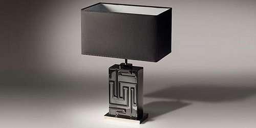 Designer L& & Designer Lamp: Versace Home Collection azcodes.com