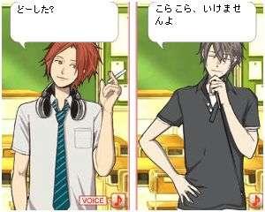 Virtual Anime Boyfriends
