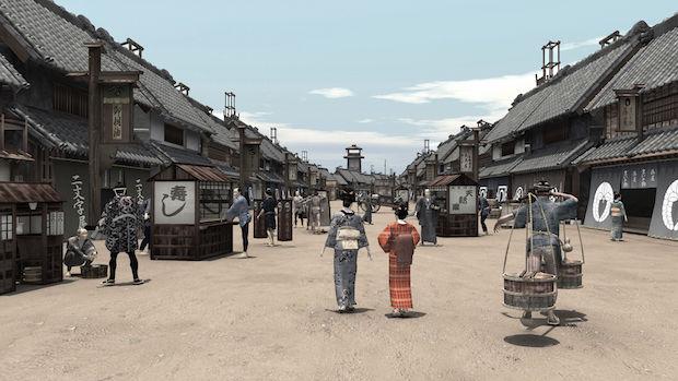 Historical City Simulators