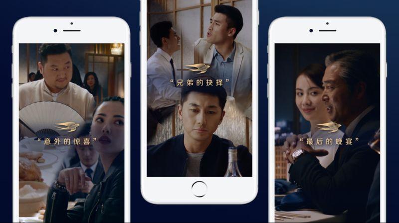 Virtual Restaurant Campaigns