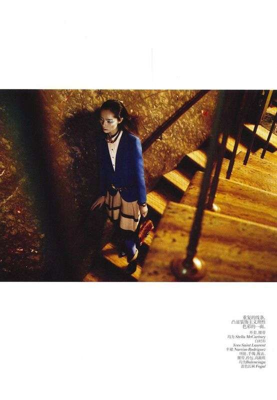 Mysterious Stairwell Editorials